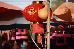 Eine chinesische Lampe Lizenzfreies Stockbild