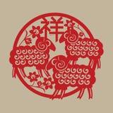 Eine chinesische Papier-geschnittene Illustration von 3 RAMs holen Glück Lizenzfreies Stockfoto