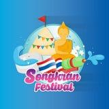 Eine der Traditionen von Nord-Thailand Es ist thailändische Kultur über Wasser-Festival im April Stockfoto
