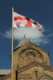 Eine flatternde Flagge Lizenzfreie Stockbilder