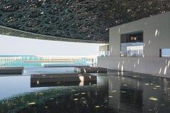 Eine großartige Innen- und schöne Seeansicht vom Louvre AB Lizenzfreies Stockfoto