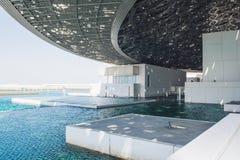 Eine großartige Innen- und schöne Seeansicht vom Louvre AB Lizenzfreies Stockbild