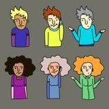 Eine Gruppe von Personen vektor abbildung