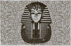 Eine Illustrationskönig tutankhamen ägyptische Totenmaske vektor abbildung