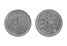 Eine Münze der japanischen Yen lokalisiert auf weißem Hintergrund Stockfotos