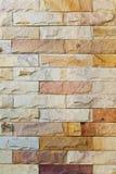 Eine moderne Backsteinmauer Lizenzfreies Stockfoto
