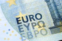 Eine neue Banknote des Euros 5 mit addiertem bulgarischem EBPO-Schreiben lizenzfreie stockbilder