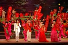 Eine neues Jahr ` s song-2006 Jiangxi Frühlingsfest-Galapartei Stockbilder