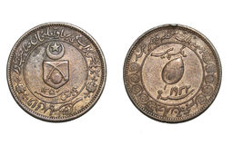 Eine Paisa-Münze gebürtiger Zustand Lizenzfreie Stockfotos