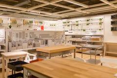 Eine Probe des Innenraums in IKEA-Speicher Lizenzfreie Stockfotos