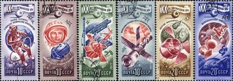 Eine Reihe Briefmarken der UDSSR. Kosmische Ära Lizenzfreie Stockfotos