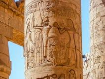 Eine Säule von Karnak-Tempel Stockfotografie