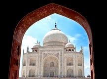 Eine schöne Ansicht von Taj Mahal von Taj Mahal-Moschee Lizenzfreie Stockbilder