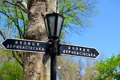 Eine schwarze Metallstraßen-Zeigerlaterne in Odessa Stockfotografie
