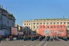 Eine Spalte von Militärmusikern an der Wiederholung des Sieges P Stockbilder