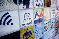 Eine Straßenkunst auf der Wand von Incheon lizenzfreies stockfoto