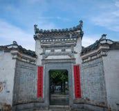 Eine Studie von Hongcun-Wohnsitzen in Yixian-Grafschaft, Anhui-Provinz Stockbild