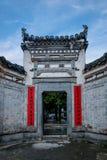 Eine Studie von Hongcun-Wohnsitzen in Yixian-Grafschaft, Anhui-Provinz Stockfotos