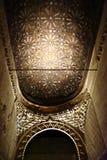 Eine Wölbung im Alhambra 2 Lizenzfreie Stockfotografie