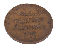 Lokalisiertes Palästina 2 Mil-Münze Lizenzfreies Stockfoto