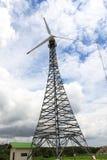 Eine Windmühle Lizenzfreies Stockfoto