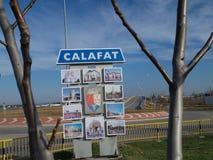 Eingang in Calafat - Stadt in Süd-Rumänien Lizenzfreies Stockfoto