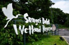 Eingang der Sumpfgebiet-Reserve Sungai Buloh lizenzfreies stockbild