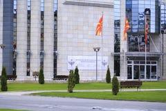 Eingang des jüdischen Holocaust-Museums in Skopje, Mazedonien Lizenzfreie Stockfotos