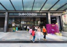Eingang des Siam-Mitteeinkaufszentrums, Bangkok Stockfoto