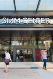 Eingang des Siam-Mitteeinkaufszentrums, Bangkok-Stadt Stockfotografie