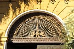 Eingang von Reales Atarazanas in Sevilla, Andalusien, Spanien Stockfotos