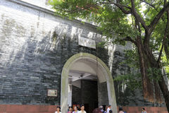 Eingang von yuexiu Park Stockfotografie