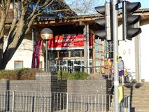 Eingang William Penn Leisure Centres, Rickmansworth, Hertfordshire lizenzfreie stockfotos