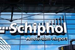 Eingang zu Amsterdam-Flughafen Schiphol die Niederlande lizenzfreie stockfotos
