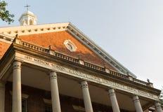 Eingang zu Georgetown University-Medizinischer Fakultät Lizenzfreie Stockfotos