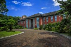 Eingang zu Taiwan-Universität Stockbild