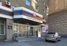 Eingang zum Büro der Pensionskasse von Russland in Novosibi lizenzfreie stockfotos