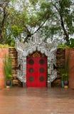 Eingang zum botanischen Garten Lizenzfreies Stockfoto
