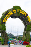 Eingang, zum des Parks, Dalat, Vietnam zu blühen Stockfoto