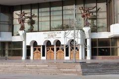 Eingang zum Dramatheater Stockbilder