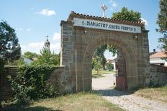 Eingang zum Kloster von St George in Pomorie, Bulgarien Stockfotos