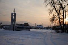 Eingang zum Kurort Belokurikha lizenzfreies stockfoto