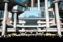 Eingang zum Lippo-Mittegebäude, Hong Kong Stockfoto