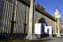 Eingang zum Museum in der Ausstellungsmitte Stockbild