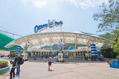 Eingang zum Ozean-Park Hong Kong Lizenzfreie Stockfotos