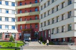 Eingang zum pädagogischem und Laborgebäude des Vitebsk-Bestellungs-Ausweises der Ehrenzustands-Akademie von Veterinärmedizin, Wei Lizenzfreies Stockfoto
