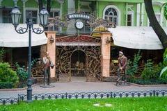 Eingang zum Sommerrestaurant von Pecheskago Lizenzfreies Stockbild