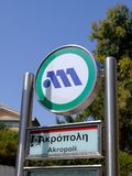 Eingang zur Akropolis-Metro-Bahnstation, Athen, Griechenland Stockbild