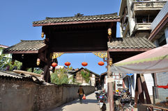 Eingang zur alten Stadt von Zhouzi Stockbilder