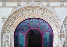 Eingang zur Bahnstation in Lissabon Lizenzfreie Stockfotos